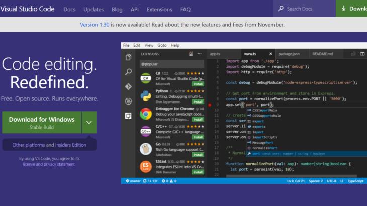 どこよりもやさしい、VisualStudioCodeのダウンロード方法